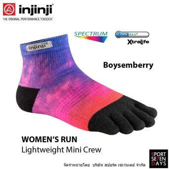 Injinji ถุงเท้า 5 นิ้ว รุ่น INJ-LGHTMC2 BOY สี Boysenbry