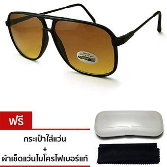 Johnie Glasses แว่นเพิ่มแสงทรงวินเทจ Good For Driving in Night รุ่นVTC-Q (Black/Yellow)