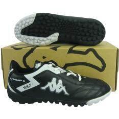 รองเท้ากีฬา รองเท้าฟุตซอลร้อยปุ่ม KAPPA 14D7 CHAMP II ดำขาว
