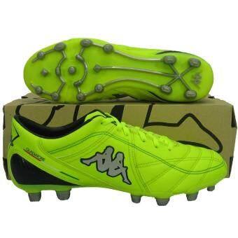 ซื้อ/ขาย รองเท้ากีฬา รองเท้าสตั๊ด Kappa 15B4 GLADIATORE เขียวเงิน