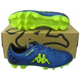 รองเท้าฟุตบอล รองเท้าสตั๊ด KAPPA 15F6 WARP FG น้ำเงินเหลือง