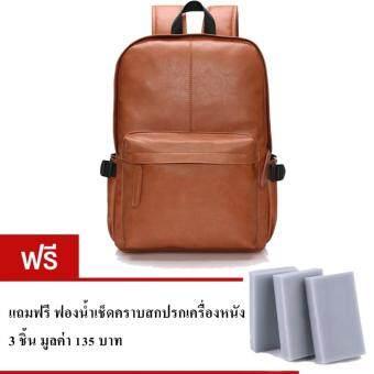 ลดราคา Kenbo กระเป๋าสะพายหนัง กระเป๋าสะพายหลัง กระเป๋าเป้ กระเป๋าเดินทางNotebook Backpack bag Premium สีน้ำตาล (Brown) D2