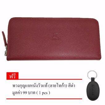 กระเป๋าสตางค์ใบยาว กระเป๋าเงินผู้หญิง กระเป๋าแฟชั่นซิปรอบ NINZA ผลิตจากหนังวัวแท้ ( ลายไทก้า ) สีแดง แถม พวงกุญแจหนังวัวแท้ ( ลายไทก้า ) 1 pcs