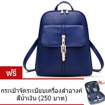 Lady Choices Bangkok กระเป๋าแฟชั่นสตรี รุ่น BV-0012 (สีน้ำเงิน) แถมฟรี กระเป๋าจัดระเบียบเครื่องสำอางค์JW-810 (สีน้ำเงิน) FP