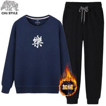แฟชั่นบวกกำมะหยี่ผู้ชายฤดูหนาวเสื้อกันหนาว (สีน้ำเงินเข้มเสื้อกันหนาว (Le สีขาว-การเสนอราคาในการออกแบบ) + กางเกงขายาว (ว่างเปล่า))