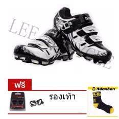 Lee bicycle BOODUN รองเท้าปั่นจักรยานเสือภูเขา (สีดำและขาว)+คริปรองเท้า+ถุงเท้า