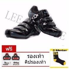 Lee bicycle BOODUN รองเท้าปั่นจักรยานเสือหมอบ (สีดำ)+คริปรองเท้า+ถุงเท้า