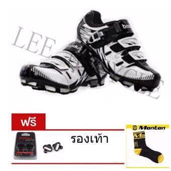 Lee bicycleBOODUN รองเท้าปั่นจักรยานเสือภูเขา(สีดำและขาว)+คริปรองเท้า+ถุงเท้า