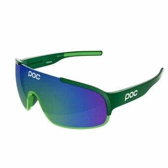 LEE BICYCLE แว่นตาจักรยาน POC2017พร้อมเลนส์เปลี่ยน 4 แบบ(สีเขียว)