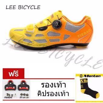 Lee Bicycle รองเท้าปั่นจักรยานเสือหมอบ แถมฟรี คลีชรองเท้า (สีเหลือง)TIEBAO