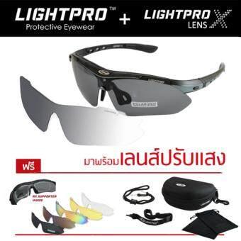 LIGHTPRO แว่นกีฬา/แว่นขี่จักรยาน เลนส์ปรับแสง Auto รุ่น LP001 (Grey on Black) พร้อมเลนส์เปลี่ยน 6 เลนส์