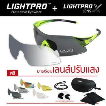 LIGHTPRO แว่นกีฬา/แว่นขี่จักรยาน เลนส์ปรับแสง Auto รุ่น LP004 (Neon Green) พร้อมเลนส์เปลี่ยน 6 เลนส์
