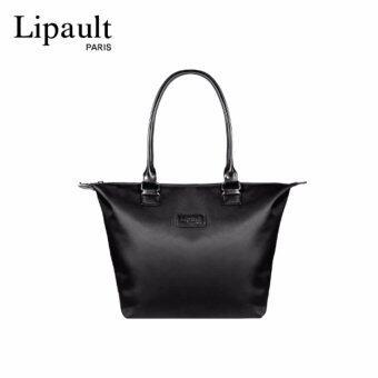 รีวิว LIPAULT กระเป๋าสะพายข้าง รุ่น LADY PLUME TOTE BAG S สี BLACK