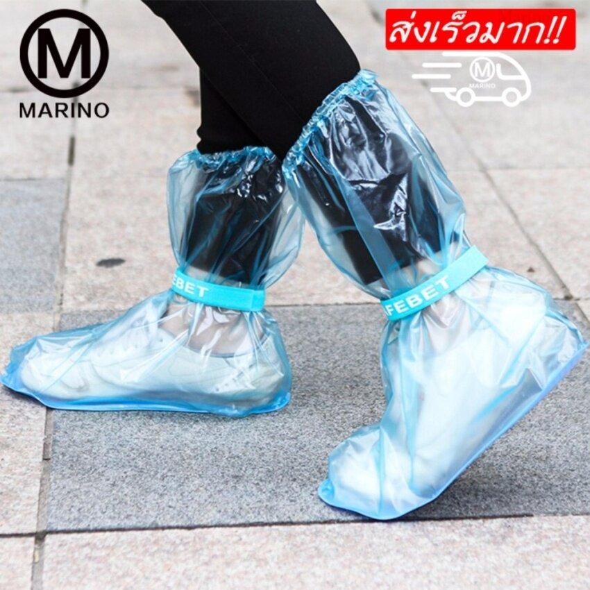 Marino ถุงสวมรองเท้ากันน้ำ กันเปื้อน (ซื้อ 1 แถม 1) No.051 - Blue