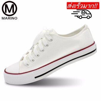Marino รองเท้าผ้าใบผู้หญิง รุ่น A001 - สีขาว
