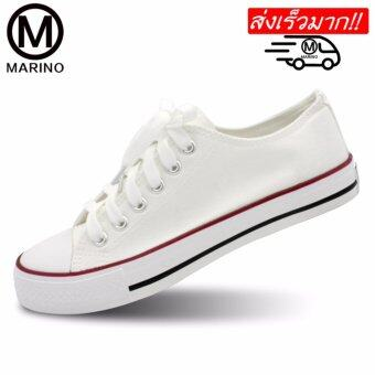 Marino รองเท้าผ้าใบผู้หญิง รุ่น A001 - สีขาว (image 0)