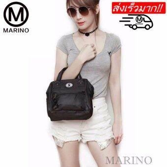 Marino กระเป๋า กระเป๋าสะพายข้างสำหรับผู้หญิงสีดำล้วน ไว้อาลัย No.0204 - All Black