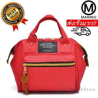 Marino กระเป๋า กระเป๋าสะพายข้างสำหรับผู้หญิง No.0204 - Red