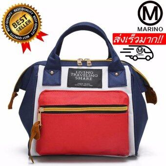 Marino กระเป๋า กระเป๋าสะพายข้างสำหรับผู้หญิง No.0204 - White Red