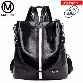 เปรียบเทียบราคา กระเป๋าเป้ กระเป๋าสะพาย กระเป๋าเป้หนังสไตล์เกาหลี No.0245 - สีดำ (คาดขาว)