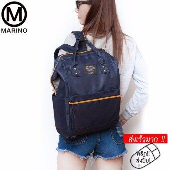 Marino กระเป๋า กระเป๋าเป้ กระเป๋าสะพายหลังสีกรม Woman Backpack No.2015 - D.Blue