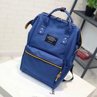 Marverlou กระเป๋า กระเป๋าเป้ กระเป๋าสะพายหลังสีกรม Woman Backpack No.2017 - D.Blue