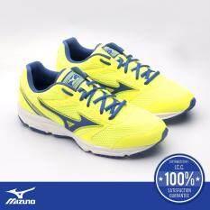 Maximizer 18 (รองเท้าวิ่งผู้ชาย มิซูโน่ แม็กซิไมเซอร์ 18) สีเหลือง