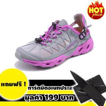 ประเทศไทย รองเท้าลุยน้ำ Merrto 7275 (สีม่วง) แถมฟรี มีดการ์ดอเนกประสงค์ มูลค่า 199 บาท