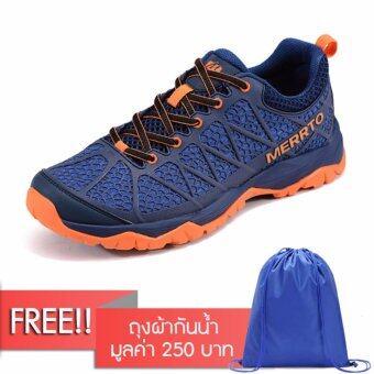 2561 Merrto รุ่น 8663 รองเท้าวิ่งเทรล วิ่งพื้นปืน รองเท้าสำหรับกิจกรรมกลางแจ้ง (สีน้ำเงิน/ส้ม) แถมฟรี ถุงผ้ากันน้ำ