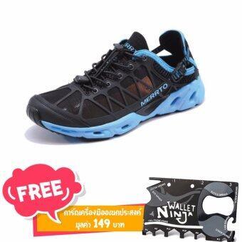 Merrto Beach Shoes รุ่น 7275 รองเท้าลุยน้ำ รองเท้ากีฬา ทางน้ำ สำหรับเดินป่า เล่นน้ำตก ลงทะเล (สีดำ/ฟ้า) แถมฟรี card ninja มูลค่า 149 บาท