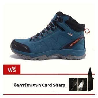 Merrto รองเท้าหนังแท้เกรดพรีเมี่ยม กันน้ำ หุ้มข้อ รุ่น 8628 (สีฟ้า) แถมฟรีมีดการ์ดพกพา card sharp มูลค่า 250 บาท