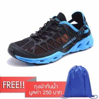 Merrto รุ่น 7225 รองเท้ากีฬาลุยน้ำ นุ่มเท้า เบาสบาย เหมาะกับเดินป่าลุยน้ำตก (สีดำฟ้า) แถมฟรี!ถุงผ้ากันน้ำ