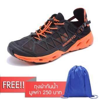 Merrto รุ่น 7225 รองเท้ากีฬาลุยน้ำ นุ่มเท้า เบาสบาย เหมาะกับเดินป่าลุยน้ำตก (สีดำส้ม) แถมฟรี!ถุงผ้ากันน้ำ