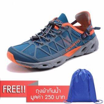 Merrto รุ่น 7225 รองเท้ากีฬาลุยน้ำ นุ่มเท้า เบาสบาย เหมาะกับเดินป่าลุยน้ำตก (สีกรมท่า) แถมฟรี!ถุงผ้ากันน้ำ