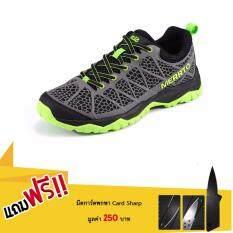 ขาย รองเท้าวิ่ง Merrto Run รุ่น 8663 สีเทาเขียว แถมฟรีมีดการ์ดพกพา card sharp มูลค่า 250 บาท