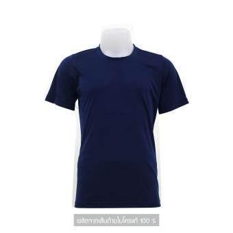 Mheecool เสื้อคอกลมสีกรม