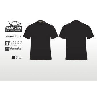 Mheecool เสื้อคอกลมสีดำ - 5