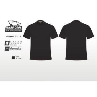 Mheecool เสื้อคอกลมสีดำ - 4