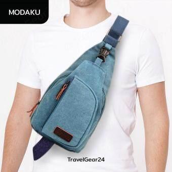 เปรียบเทียบราคา MODAKU กระเป๋าสะพายข้าง Size30x17x5cm Travel Shoulder Bag -Blue/สีน้ำเงิน