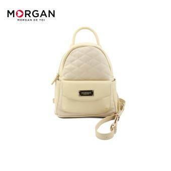 เปรียบเทียบราคา กระเป๋าเป้ กระเป๋าสะพาย รุ่น Nylah 02 (Beige)