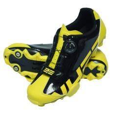 รองเท้าจักรยาน MTB Wheel23 รุ่น AB - 410