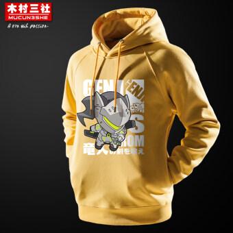 Mucunsanshe ไรย์พิมพ์โจวเบียนลำลองคลุมด้วยผ้าเสื้อกันหนาว (สีเหลือง-Genji 17 วรรค)