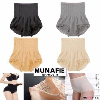 กางเกงใน เก็บพุง MUNAFIE (ของแท้) #รวม4สีx4ตัว Free Size แบรนดังจากญี่ปุ่น