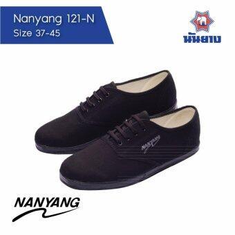 Nanyang รองเท้าผ้าใบ 121-N (สีดำ)