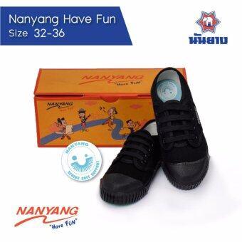 Nanyang Have Fun รองเท้าผ้าใบนักเรียนเด็กประถม สีดำ เบอร์ 32-36 (Black)