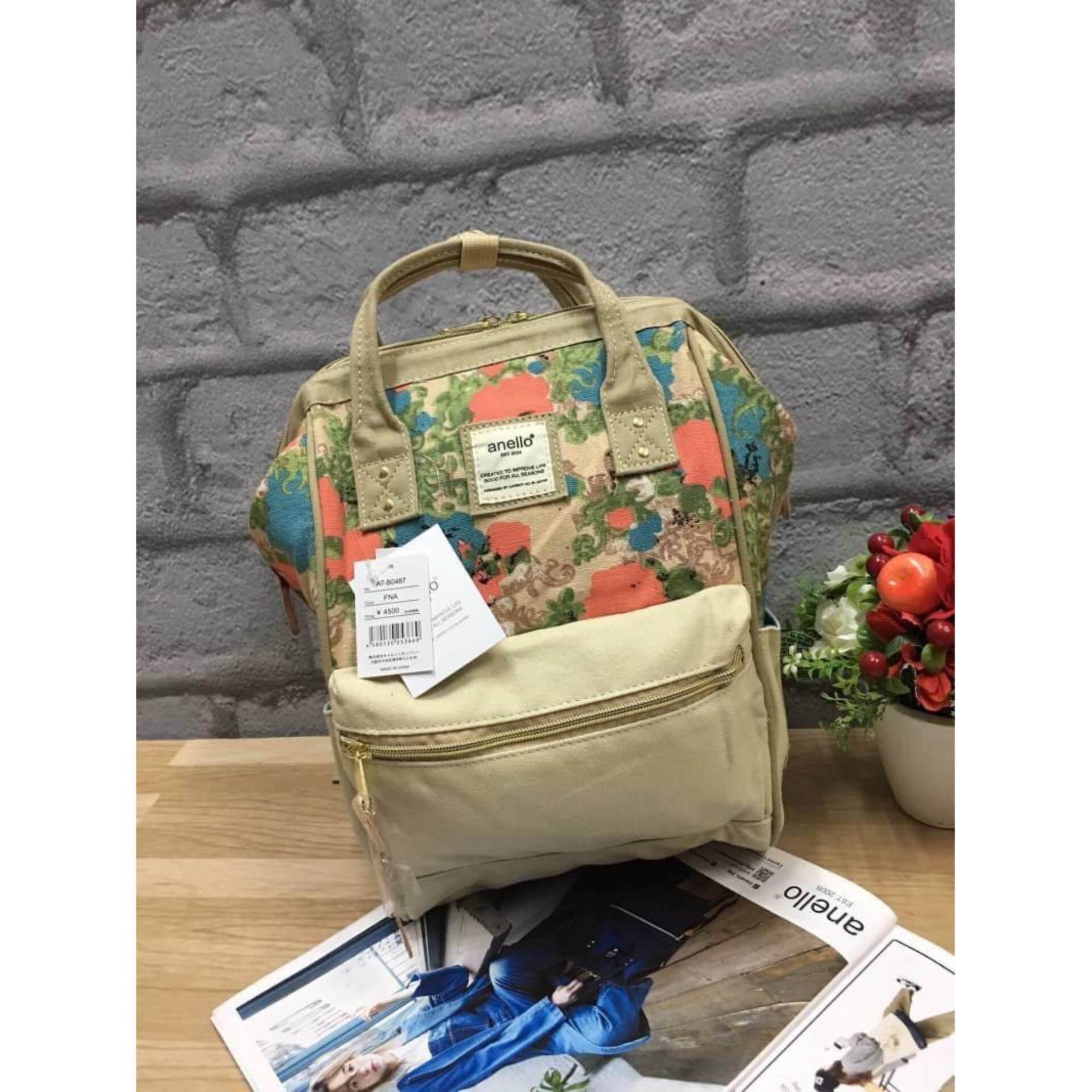 สอนใช้งาน  ปทุมธานี New collection 2017!! กับ Anello Cotton backpack Flower pattern