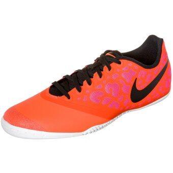 Nike รองเท้าฟุตซอล Futsal รองเท้าฟุตบอล รุ่น Elastico (แดง ชมพู)