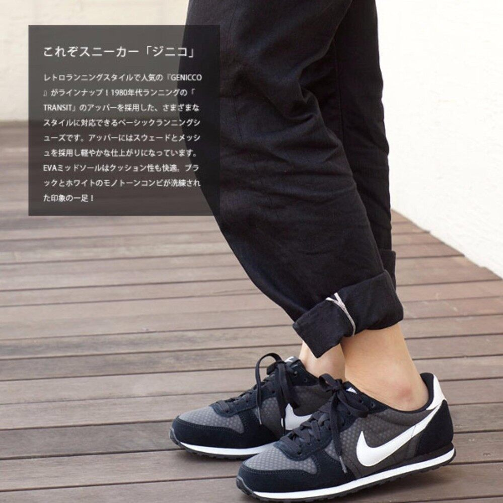 ไนกี้ รองเท้าวิ่ง NIKE RUN SHOE GENICCO BLACK ++ลิขสิทธิ์แท้ 100% จาก NIKE พร้อมส่ง ส่งด่วน kerry++