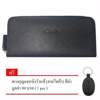 กระเป๋าสตางค์ใบยาว กระเป๋าเงินผู้หญิง กระเป๋าแฟชั่นซิปรอบ NINZA ผลิตจากหนังวัวแท้ ( ลายไทก้า ) สี ดำ แถม พวงกุญแจหนังวัวแท้ ( ลายไทก้า ) 1 pcs