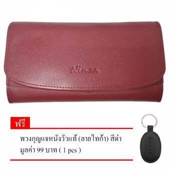 NINZA กระเป๋าสตางค์หนังวัวแท้ใบยาวสามพับ ( ลายไทก้า ) รุ่น LM-04 สีแดง แถม พวงกุญแจหนังวัวแท้ ( ลายไทก้า ) สีดำ 1 pcs